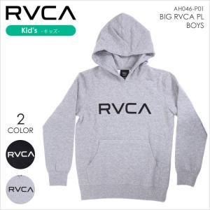 RVCA パーカー キッズ BIG RVCA PL BOYS AH046-P01 AH046P01 2017秋冬 グレー/ブラック S/M/L|3direct
