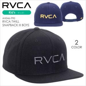 RVCA キャップ キッズ RVCA TWILL SNAPBACK III BOYS AH046-P90 AH046P90 2017秋冬 ブラック/ネイビー|3direct