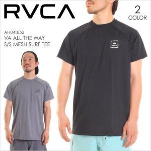 ラッシュガード 半袖 メンズ RVCA VA ALL THE WAY S/S MESH SURF TEE - AH041-852 - AH041852 ルーカ サーフTシャツ ロゴ シンプル サーフ スケート ストリート 3direct