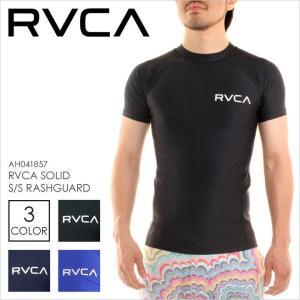 ラッシュガード 半袖 メンズ RVCA SOLID S/S RASHGUARD - AH041-857 - AH041857 ルーカ VA SPORT ロゴ シンプル ブラック ネイビー ブルー サーフ スケート スト|3direct