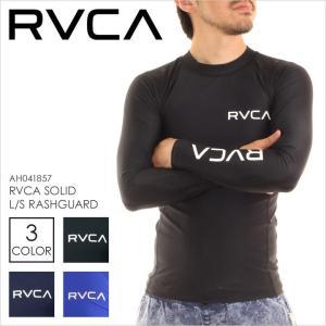 ラッシュガード 長袖 メンズ RVCA SOLID L/S RASHGUARD - AH041-860 - AH041860 ルーカ VA SPORT ロゴ シンプル ブラック ネイビー ブルー サーフ スケート スト|3direct