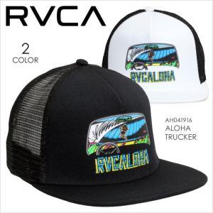キャップ メンズ RVCA ALOHA TRUCKER - AH041-916 - AH041916 ルーカ ANP DMOTE rvcaloha スナップバックキャップ イラスト ロゴ プリント メッシュ サーフ スケ|3direct