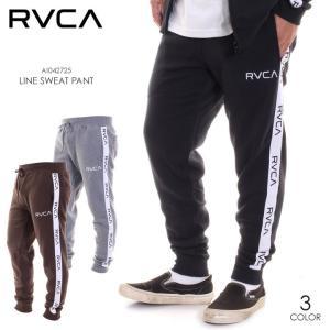 RVCA ルーカ スウェットパンツ メンズ LINE SWEAT PANT AI042-725 AI042725 2018秋冬 ブラック/ブラウン/チャコール S/M/L|3direct