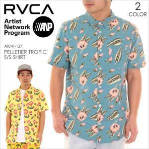 RVCA シャツ メンズ PELLETIER TROPIC S/S AI041127 AI041-127 2018年春夏 ブルー/イエロー S/M/L|3direct