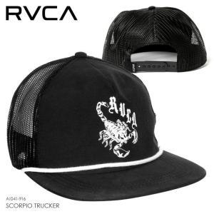 RVCA キャップ メンズ SCORPIO TRUCKER 2018春 AI041-916 ブラック ワンサイズ|3direct