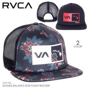 RVCA キャップ メンズ ISLAND BALANCE BOX FOAM TRUCKER AI041-926 2018春夏 ボタニカル/ブラック ワンサイズ|3direct