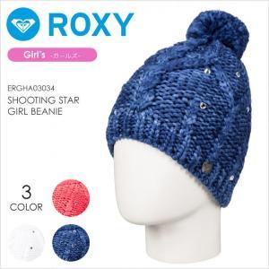 ROXY ビーニー キッズ SHOOTING STAR GIRL BEANIE 17-18 ERGHA03034 ホワイト/ブルー/ピンク フリーサイズ|3direct
