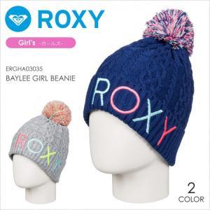 ROXY ビーニー キッズ BAYLEE GIRL BEANIE 17-18 ERGHA03035 ブルー/グレー フリーサイズ|3direct