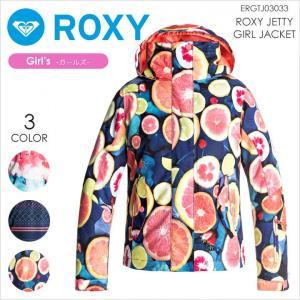ROXY スノーボードウェア キッズ ROXY JETTY GIRL JACKET 17-18 ERGTJ03033 ブルー/ブラック/オレンジ 130/140/150|3direct