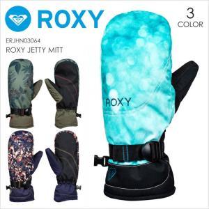 ROXY スノー グローブ レディース ROXY JETTY MITT 2017-2018 秋冬 ERJHN03064 ブルー/ネイビー/グリーン S/M/L|3direct