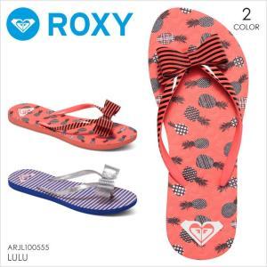 ビーチサンダル レディース ROXY LULU - ARJL100555 ロキシー サンダル リボン ロゴ ビーサン ビーチ プール 海 靴 オシャレ かわいい 女性 17 2017 夏 新作|3direct