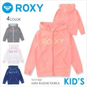 ラッシュガード キッズ ROXY MINI RASHIE PARKA - TLY171061 ロキシー ラッシュパーカー 長袖 水着 紫外線 ガールズ ロゴ シンプル かわいい 女の子 UV UVカット 3direct