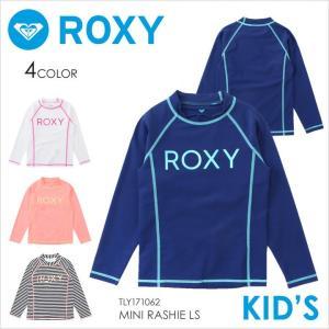 ラッシュガード キッズ ROXY MINI RASHIE L/S - TLY171062 ロキシー 水着 長袖 紫外線 ガールズ ロゴ シンプル かわいい 女の子 UV UVカット 17 2017 夏 新作|3direct