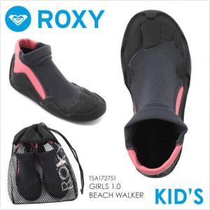 マリンシューズ キッズ ROXY GIRLS 1.0 BEACH WALKER - TSA172751 ロキシー ネオプレンシューズ ガールズ ロゴ シンプル かわいい 女の子  靴 SUP 17 2017 夏 新|3direct