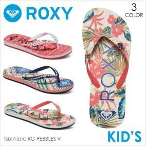 ビーチサンダル キッズ ROXY RG PEBBLES V - TSD171031C ロキシー サンダル ガールズ ロゴ ドット エキゾチック ボタニカル 柄 かわいい 女の子 靴 17 2017 夏|3direct