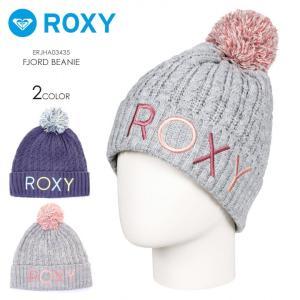 ROXY ロキシー ビーニー レディース FJORD BEANIE ERJHA03435|3direct