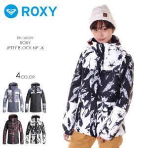 SALE セール ROXY ロキシー スノーボードウェア ジャケット レディース ROXY JETTY BLOCK NP JK ERJTJ03178|3direct