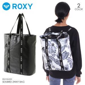 ROXY ロキシー リュック トートバッグ レディース SEABIRD 2WAY BAG RBG184300 2018秋冬 ブラック/グレー/花柄 14.2L|3direct