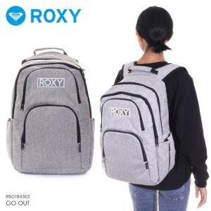 ROXY ロキシー リュック レディース GO OUT RBG184303 2018秋冬 グレー 20L|3direct