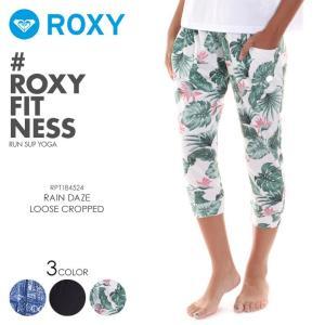 ROXY ロキシー フィットネスウェア レディース RAIN DAZE LOOSE CROPPED RPT184524 2018秋冬 ブラック/ブルー/ホワイト S/M/L|3direct