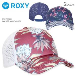 ROXY キャップ レディース WAVES MACHINE 2018夏 ERJHA03443 ネイビー/レッド/花柄 ワンサイズ|3direct