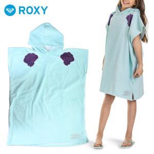 SALE セール ROXY x DISNEY ロキシー x ディズニー お着替え タオル キッズ RG PASS THIS ON AGAIN SOLID D|3direct