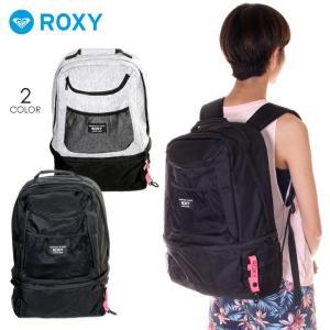 ROXY ロキシー リュック レディース SUMMER TAPE 2019春夏|3direct