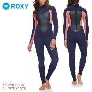 SALE セール ROXY ロキシー ウェットスーツ レディース 2.5 PROLOGUE BZ FULLSUIT FLATLOCK|3direct