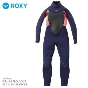 SALE セール ROXY ロキシー ウェットスーツ キッズ GIRL 2.5 PROLOGUE BZ FULLSUIT FLATLOCK|3direct