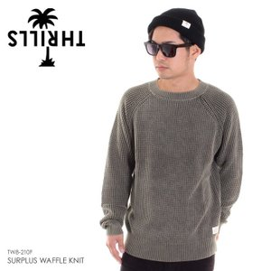 THRILLS スリルズ ニット メンズ SURPLUS WAFFLE KNIT TW8-210F|3direct