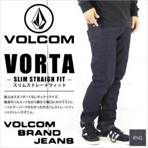 デニムパンツ メンズ VOLCOM VORTA DENIM - A1931501 / RNS / ボルコム デニム ストレッチ ジーンズ ジーパン パンツ スケート ストリート サーフ スキニー スリ|3direct