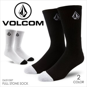 靴下 ソックス メンズ VOLCOM FULL STONE SOCK - D6311587 ボルコム スケートソックス ハイソックス シンプル ストリート スケボー ブラック ホワイト 16 2016|3direct
