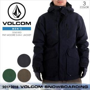 17-18 VOLCOM スノーウェア メンズ PAT MOORE 3-IN-1 JACKET 17-18 秋冬 G0451803 ブラック/グリーン/ブラウン XS/S/M/L/XL|3direct