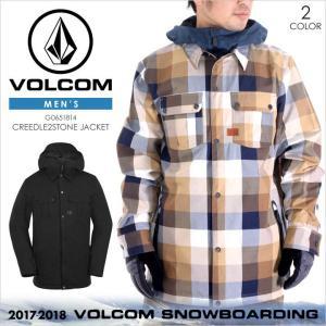 17-18 VOLCOM スノーウェア メンズ CREEDLE2STONE JACKET 17-18 秋冬 G0651814 ブラック/ブラウン XS/S/M/L/XL|3direct