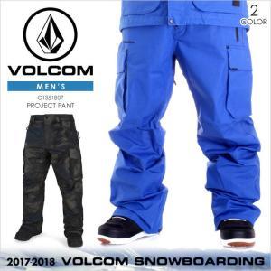 17-18 VOLCOM スノーウェア メンズ PROJECT PANT 17-18 秋冬 G1351807 カモフラージュ/ブルー|3direct
