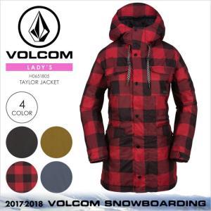17-18 VOLCOM スノーウェア レディース TAYLOR JACKET 2017-2018 秋冬 H0651805 ブラック/モスグリーン/レッド/ネイビー XS/S/M/L/XL|3direct