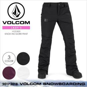 17-18 VOLCOM スノーウェア レディース KNOX INS GORE PANT 2017-2018 秋冬 H1251800 ブラック/パープル/ホワイト|3direct