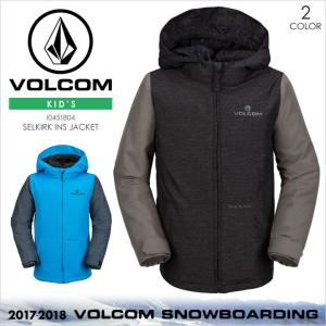 17-18 VOLCOM スノーウェア キッズ SELKIRK INS JACKET 2017-2018 秋冬 I0451804 ブラック/ブルー XS/S/M/L/XL|3direct