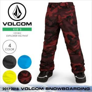 17-18 VOLCOM スノーウェア キッズ EXPLORER INS PANT 2017-2018 秋冬 I1251804 ブラック/ブルー/イエロー/レッド|3direct