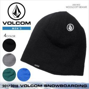 VOLCOM ビーニー メンズ WOOLCOTT BEANIE 2017-2018 J5851802 ブラック/グレー/グリーン/ブルー ワンサイズ|3direct