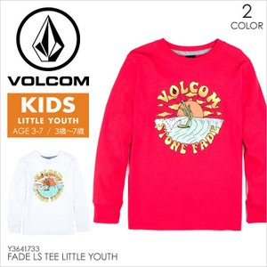 VOLCOM ロンT キッズ FADE L/S TEE LITTLE YOUTH Y3641733 2017秋冬 レッド/ホワイト 3T/4T/5/6/7 S/M/L/XL 100/110/120/130/140|3direct