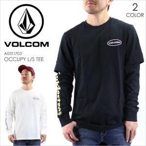 ロンT メンズ VOLCOM OCCUPY L/S TEE - A0311703 ボルコム Tシャツ ロゴ サーフ ストリート 長袖 2017 17 春 新作|3direct