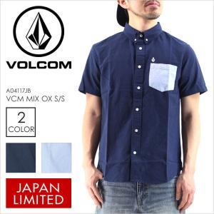 シャツ 半袖 メンズ VOLCOM VCM MIX OX S/S - A04117JB VOLCOM ボルコム シャツ 半袖シャツ ボタンダウン 切り替えし ポケット ネイビー ブルー 半袖 日本限定 1|3direct