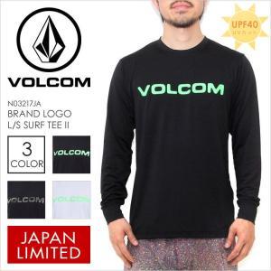 ラッシュガード メンズ VOLCOM BRAND LOGO LS SURF TEE II - N03217JA ボルコム ラッシュガード 長袖 Tシャツ 3direct