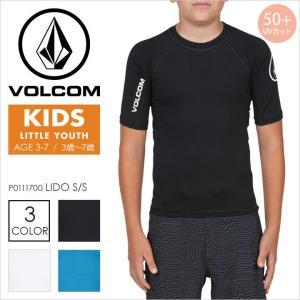ラッシュガード 半袖 キッズ VOLCOM LIDO S/S LITTLE YOUTH - Y9111700 ボルコム ラッシュガード ロゴ シンプル サーフ ジュニア ボーイズ 男の子 女の子 紫外線|3direct