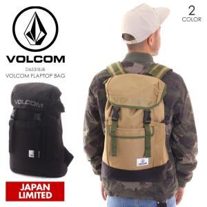 VOLCOM ボルコム リュック メンズ VOLCOM FLAPTOP BAG D65318JB 2018秋冬 ブラック/カーキ 29L|3direct