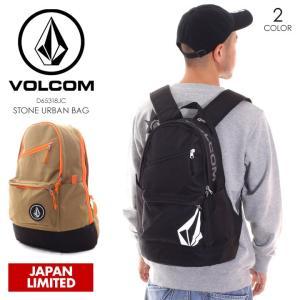 VOLCOM ボルコム リュック メンズ STONE URBAN BAG D65318JC 2018秋冬 ブラック/カーキ 24L|3direct