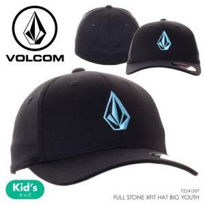 VOLCOM ボルコム キャップ キッズ FULL STONE XFIT HAT BIG YOUTH F5541307 2018秋冬 ブラック ワンサイズ|3direct