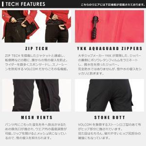 VOLCOM ボルコム スノーウェア レディース KNOX INS GORE PANT H1251900|3direct