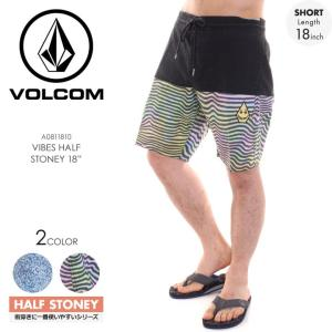 VOLCOM サーフパンツ メンズ VIBES HALF STONEY 18